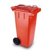 Contenedores Plastico  Ref: KA120