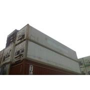Contenedor Refrigerado  40´ Usado