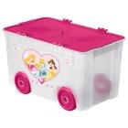 Caja Decorativa C/Ruedas Disney Princesas