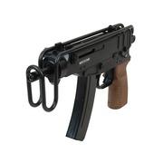Rifle Airsoft  Muelle CZ SCORPION VZ61 Ref.A14762