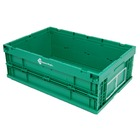 Caja Plástica Plegable 39.6x59.4x21.4 cm OIP O6423