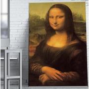 Cuadro La Mona Lisa Impreso 110x180 Ref.GC0149