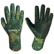 Guantes Mares CAMO 30 Ref.MA 422757