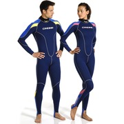 MONOPIEZA ONE 1 mm Hombre Cressi Outlet