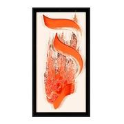 Cuadro Letra China Naranja Impreso 4 x 62 x 122 cm