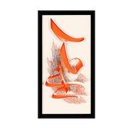 Cuadro Letra China Impreso en Acrílico 4 x 62 x 122 cm