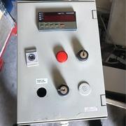 Caja eléctrica maquina con contador Hengstler
