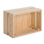Caja Modular Pequeña Home Box Ref.HOME003.99